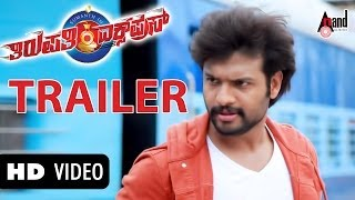 Tirupathi Express Official Trailer