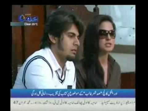 Veena malik and  Asif Babrik Love Scandal Image 1