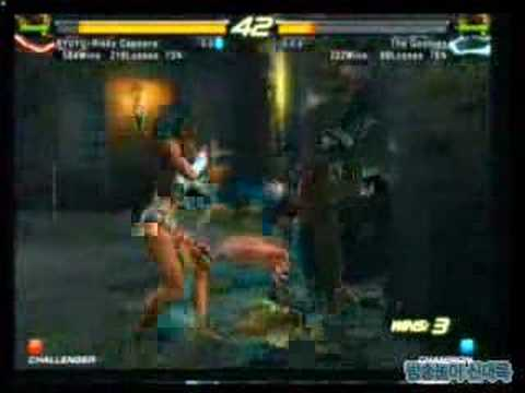 Tekken 6 : Christie Monteiro vs Miguel