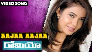 Aajaa Aajaa Video Song - Romeo