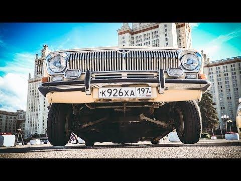 24 Волга на пневме ПРЫГАЕТ - UCfp2nskrWwIekWbbwdSlzSw