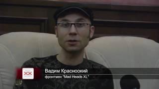 Mad Heads XL дав концерт у Житомирі