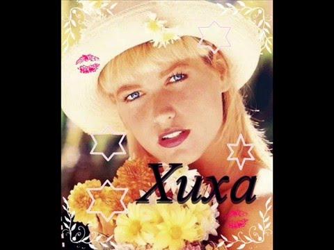 Xuxa  (( Essencial 25 Anos de sucesso)) melhores músicas..