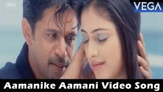 Aamanike Aamani Video Song || Vayuputra