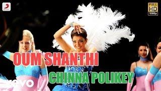 Oum Shanthi - Chinna Polikey Telugu Lyric