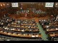 Votimi i demarkacionit në Kuvendin e Kosovës (Drejtpërdrejt)