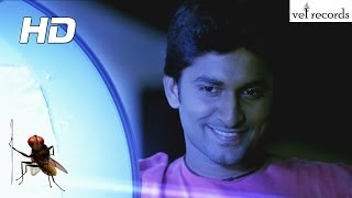 Eega Video Songs - Nene Nani Ne Song