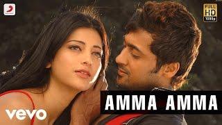 7th Sense - Amma Amma VIdeo