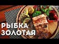 """Рыбка золотая. Golden Fish. Ташкент. Узбекистан. 2018. Равшан Ходжиев """"Одно Место"""" #47"""