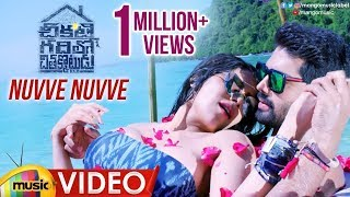 Nuvve Nuvve Full Video Song | Chikati Gadilo Chithakotudu