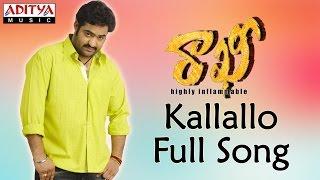 Kallallo Full Song || Rakhi