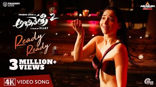 Ready Ready Video Song - Abhinetry 2