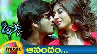 Disco Songs | Anandam Full Video Song