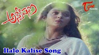 Ilalo Kalise Song - Anveshana