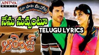 Nenu nuvvantu Full Song With Telugu Lyrics |Orange