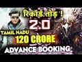 2.0 के Advance Booking का साउथ में बड़ा धमाका | 120 CRORE की बंपर कमाई | Akshay Kumar, Rajinikanth