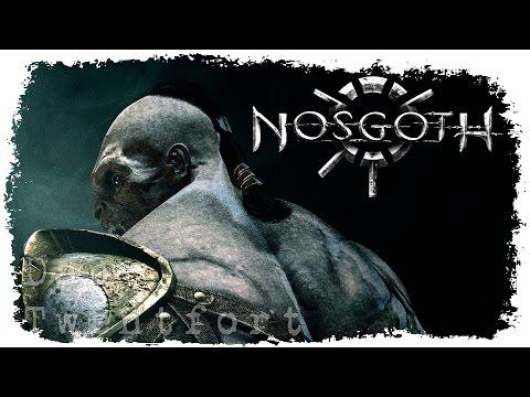 Дэн ломать черепа! ☠ Nosgoth #8