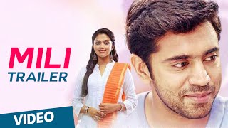 Mili Official Theatrical Trailer