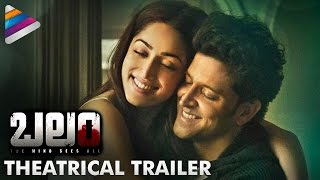 Hrithik Roshan Balam Movie Trailer