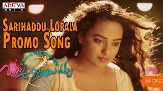 Sarihaddu Lopala Promo Song || Okka Ammayi Thappa Songs