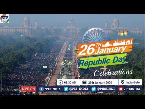 ७१वा प्रजासत्ताक दिन सोहळा - नवी दिल्ली