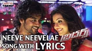 Neeve Neevelae Full Song With Lyrics - Brothers