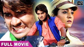 Chintu Pandey की सबसे खतरनाक फिल्म 2019  Chintu Rangbaaz  Bhojpuri Movie 2019
