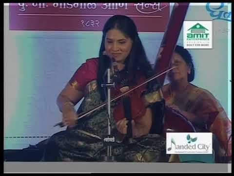 पद्मा शंकर - सवाई गंधर्व भीमसेन महोत्सव २०१७