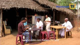 Sivasankari Serial 12-07-2014 Online Sivasankari Sun tv  Serial July-12