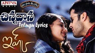 Chinnadhana Full Song With Telugu Lyrics | Ishq