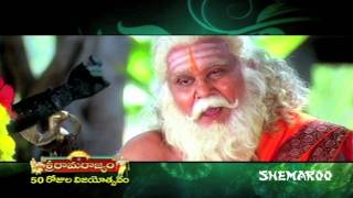 Sri Rama Rajyam Movie Trailer 13