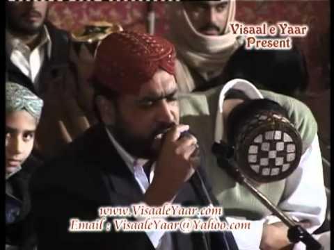 URDU NAAT( Rok Leti Hai Aap Ki )AFZAL NOSHAHI.BY   Naat E Habib
