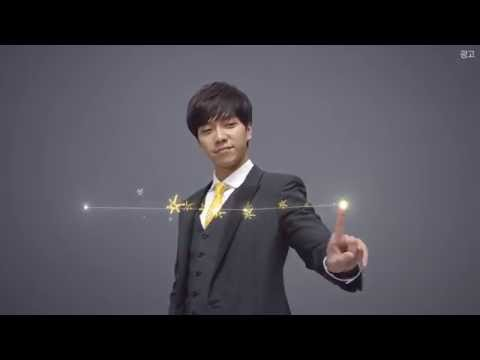 KB Kookmin Bank CF