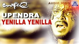 "Upendra - \\\""Yenilla Yenilla\\\"" Audio Song  Upendra,Raveena Tandon,Prema,Dhamini  Akash Audio"