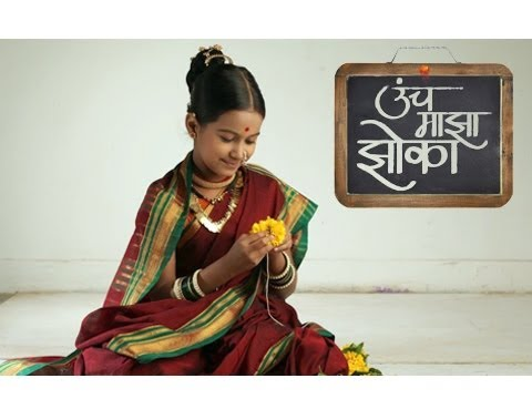 A New Dawn Breaks In Popular Serial Uncha Maaza Zhoka - Marathi News