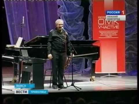 Знаменитый скрипач Михаил Казиник дал концерт для детей в Выксе