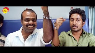 Oru Second Class Yathra Official Trailer