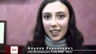 «Мафия» Житомира отпраздновала три года
