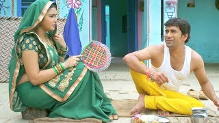 New Film भोजपुरी  फॅमिली फिल्म  SuperHit Full HD Bhojpuri Movie 2020
