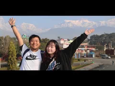 [2018년] 제14기 해외봉사단 - 네팔