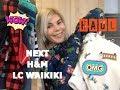 Модная и тёплая детская одежда для мальчика, NEXT, H&M, LC WAIKIKI / Зима- весна 2018