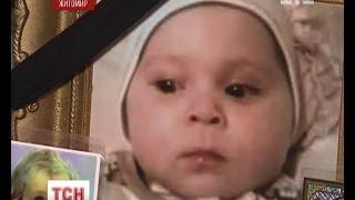 В Житомире отец задушил 5-месячного сына