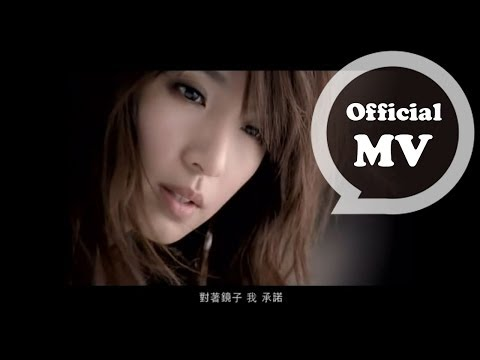 田馥甄 Hebe Tien [寂寞寂寞就好 Leave Me Alone] Official MV