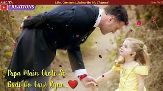 Papa Main Choti Se Badi Hogayi Kyun WhatsApp Status