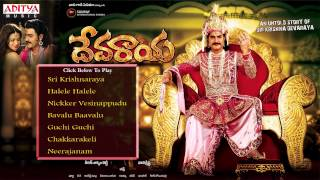 Devaraya Telugu Movie Songs Jukebox