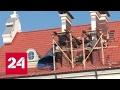 Хрущевки в Калининграде после ремонта стали непригодны для жизни