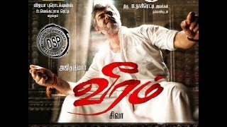 Veeram Official Trailer