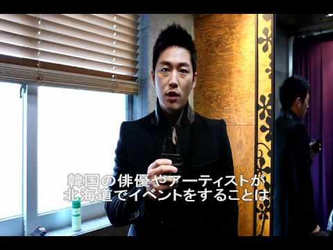 チャンヒョク2012札幌ファンミメッセージ.wmv