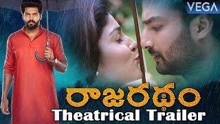 Rajaratham Movie - Telugu Trailer | Nirup Bhandari, Avantika Shetty, Rana, Arya