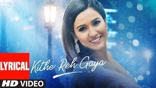 Lyrical: Kithe Reh Gaya Video  Neeti Mohan  Abhijit Vaghani   Kumaar  New Song 2019  T-Series